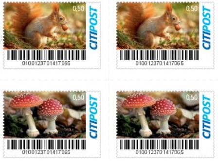Herbst-Briefmarken-Citipost