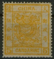 5 Candarin-Briefmarke aus China