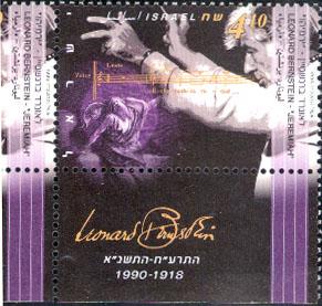 Leonard Bernstein auf Briefmarke aus Israel