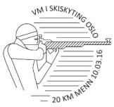 Norwegischer Sonderstempel zur Biathlonweltmeisterschaft_6
