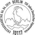 Stempel Berlin 150 Jahre Deutscher Alpenverein