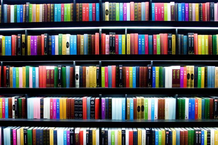 unsere Bibliothek