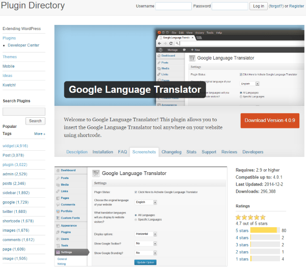 WordPress Plugin For multilingual WordPress website - google translator