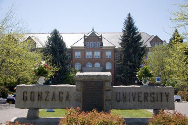 Daniel G. Brajcich Scholarships