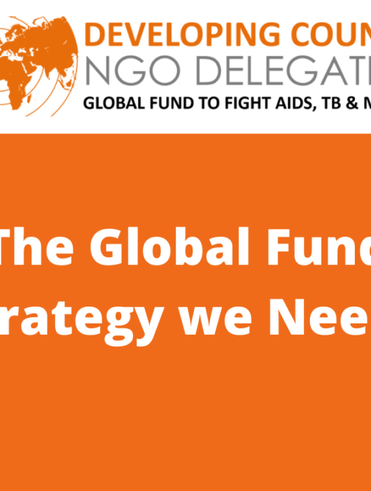 The Next Global Fund Strategy we Need!