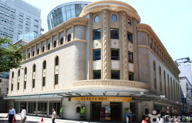 Teater Myeongdong - visitkorea.or.id