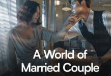 A World of Married Couple