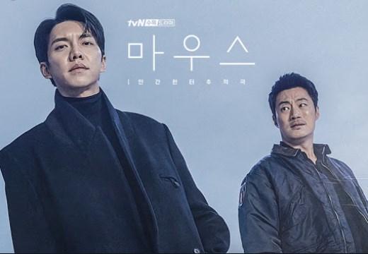 Drama Korea Mouse episode terakhir