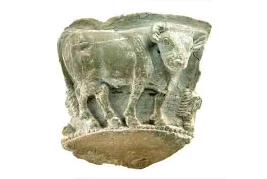 Figura toro, antigua Mesopotamia