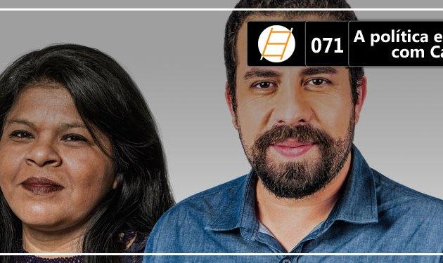 Chute 071 – A política externa do PSOL com Camila Maia