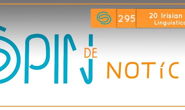 Spin #296: Museu Nacional – 21I18 (03/09/18)