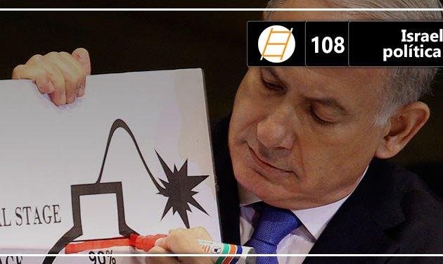 Chute 108 – Israel: eleições, política e sociedade
