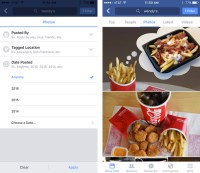 tested: facebook rolling out new cell search filters on iOS
