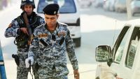 A Toxic Mix Of Wishful Thinking And Corruption: The Saga Of Iraq's Fake Bomb Detector