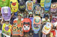 Over 100 Nobel winners urge Greenpeace to support GMOs