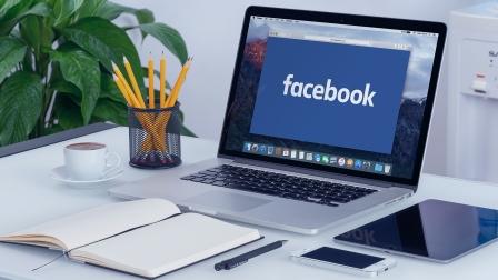 Facebook has started blocking desktop ad blockers but not mobile web ones - Alexey Boldin / Shutterstock.com