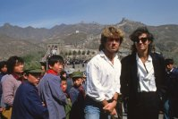 'Light Years Ahead:' When George Michael Toured China With Wham!