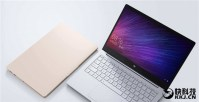 Xiaomi's 4G Laptop Has Been Named Mi Notebook Pro, Launch on 23rd December