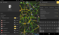Yandex Releases Update for Maps On Windows