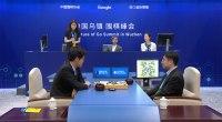 Google's AlphaGo AI defeats the world's best human Go player