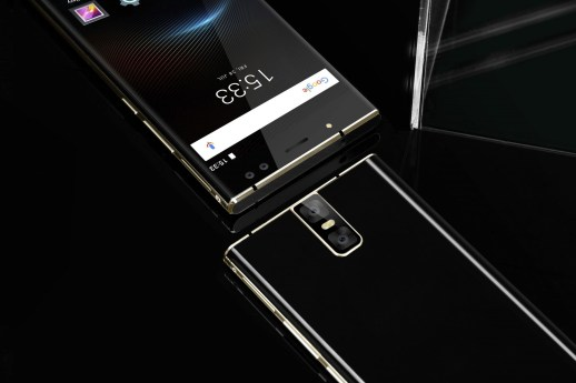 OUKITEL K3 to Impress with Sony Xperia XZ Design and Four Cameras | DeviceDaily.com