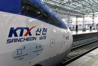 South Korea fittingly equips high-speed train with high-speed LTE