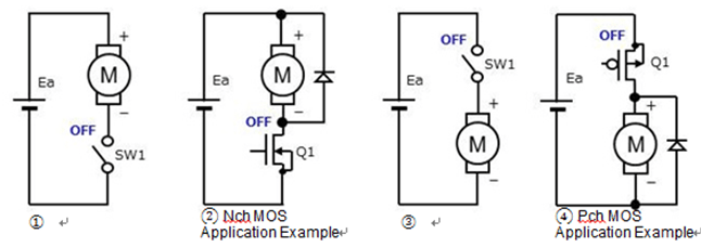 Universal Dc Mode Motor Drive Circuit Schematic Diagram