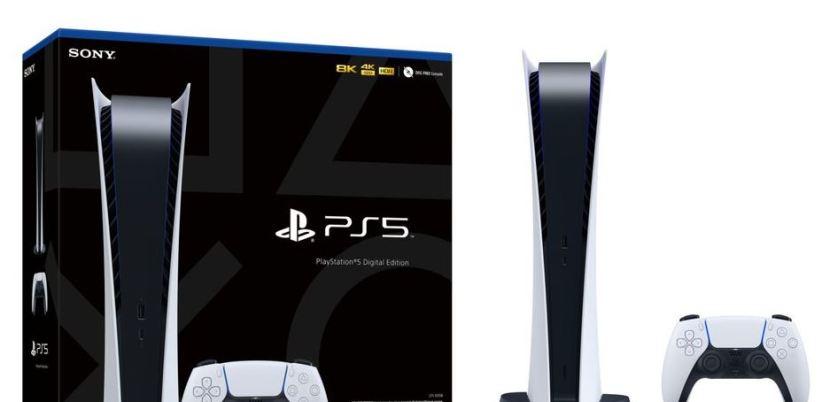PS5: cosa si trova all'interno della confezione?