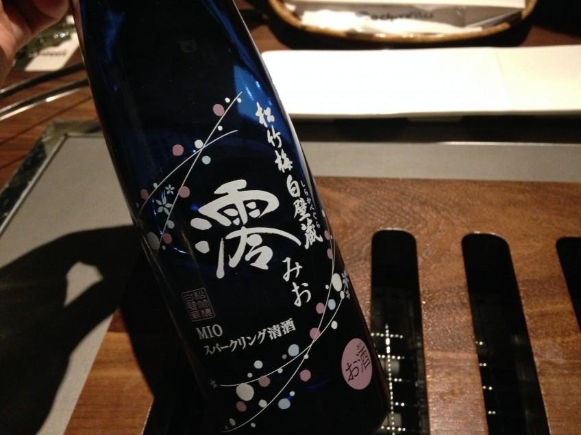 Sake espumoso para brindar en Navidad