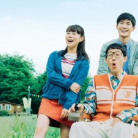 Happiness is a State of Mind: Japan touring cinema