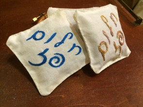 """Dream Pillows embroidered with Hebrew phrase """"Chalom Paz"""" - Golden Dreams"""