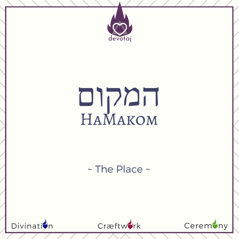 HaMakom: The place