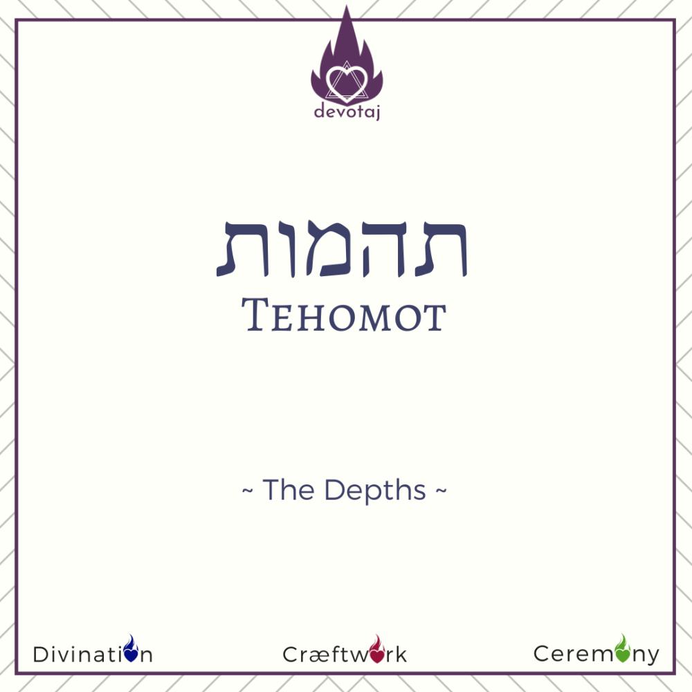 Tehomot: The Depths