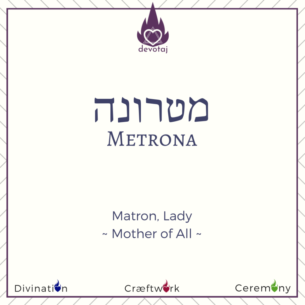 Metrona: Matron, Lady, Mother of All