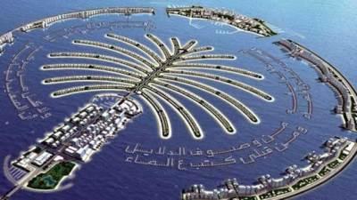 The Palm Island, Dubai UAE - Megastructure Development