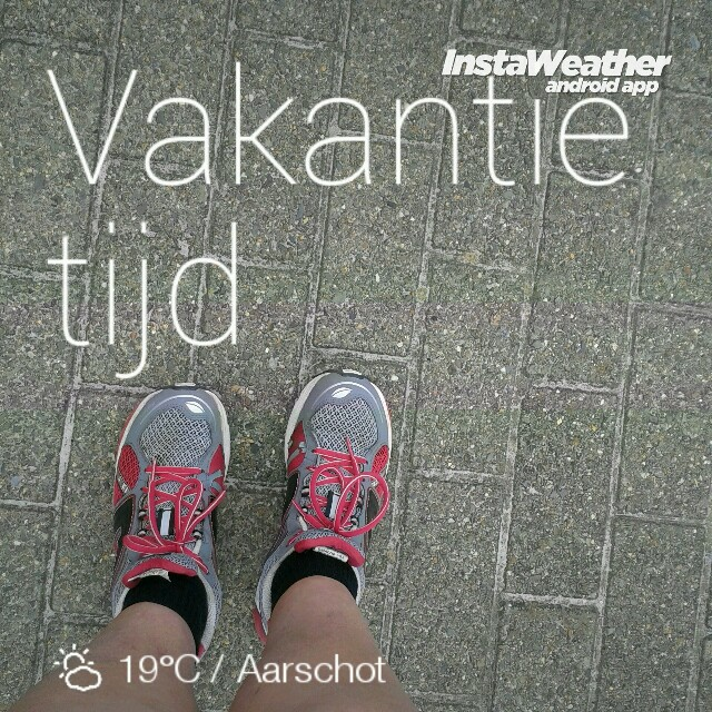 instaweather_20150708_191420[1]