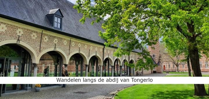 Abdij van Tongerlo wandeling