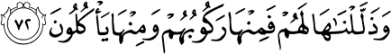 surat yasiin ayat 72