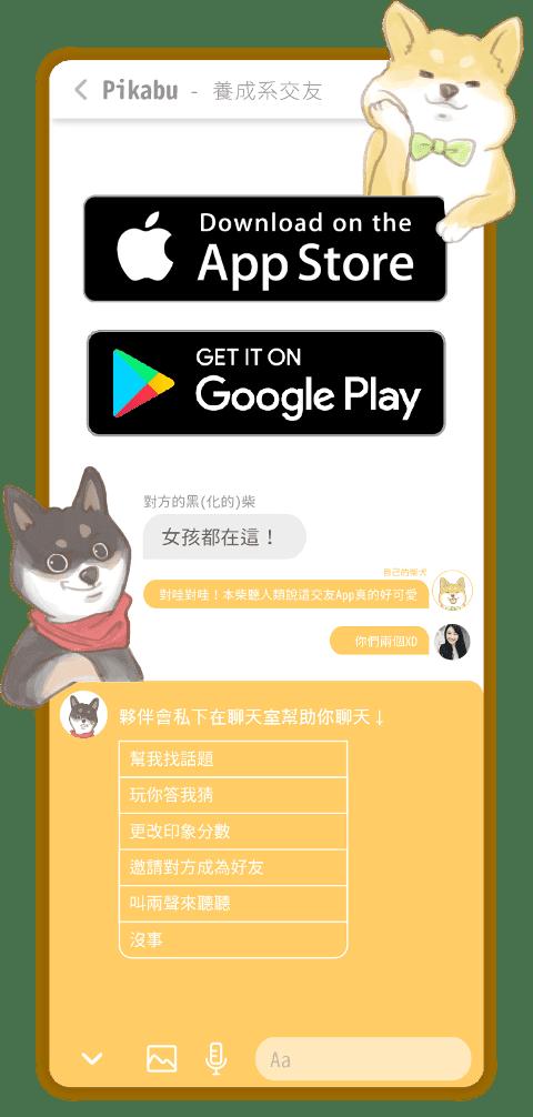appworks pikabu