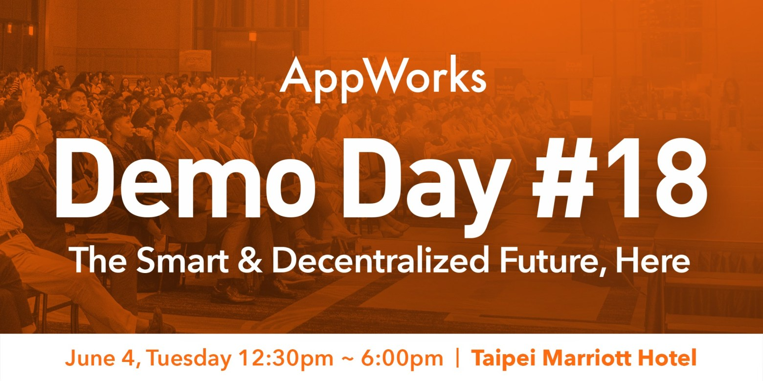 AppWorks Demo #18 | 活動心得