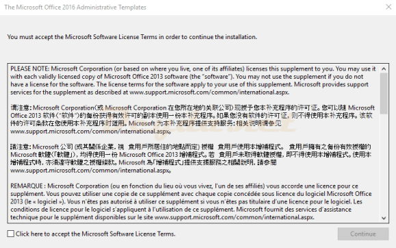 Microsoft Office 2016 Administrative Templates
