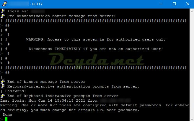 Citrix ADC NSIP Connect