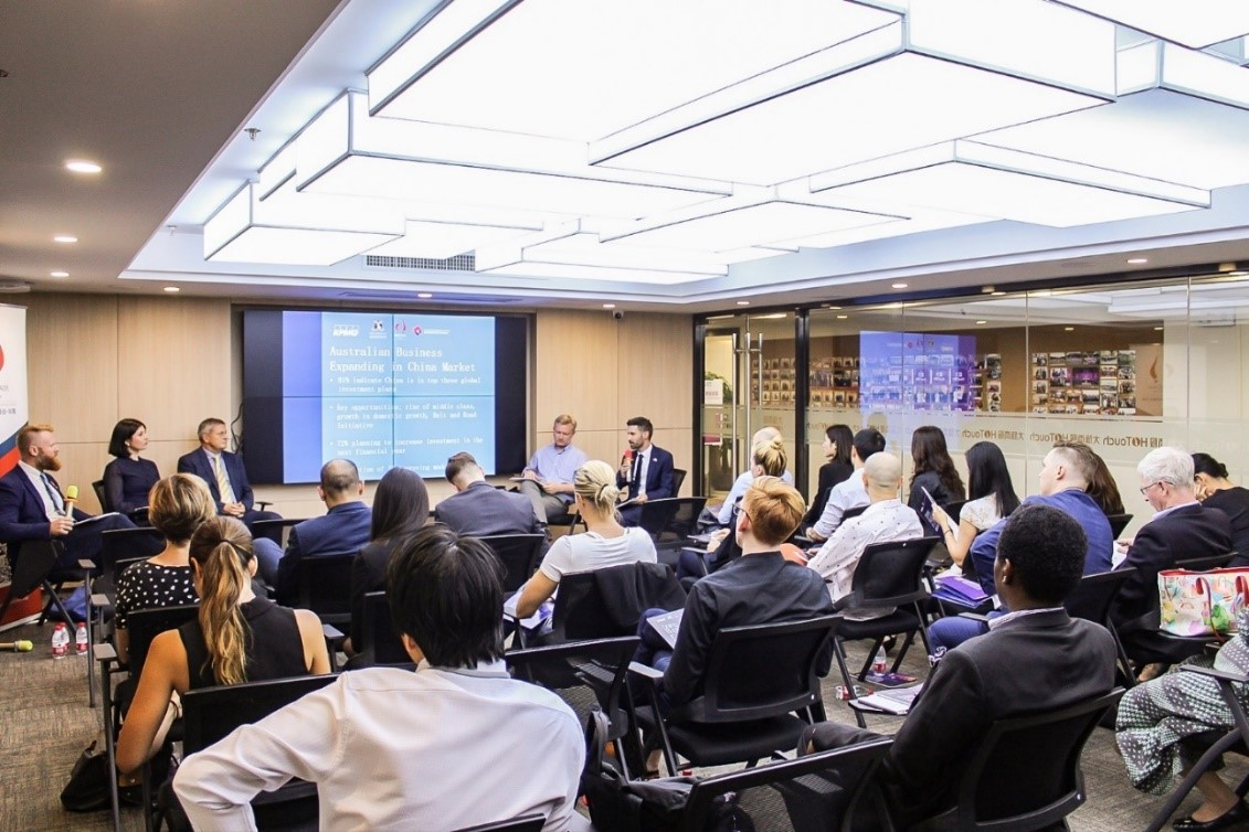 The Report Launch Seminar provided key insights for Australian businesses in South China