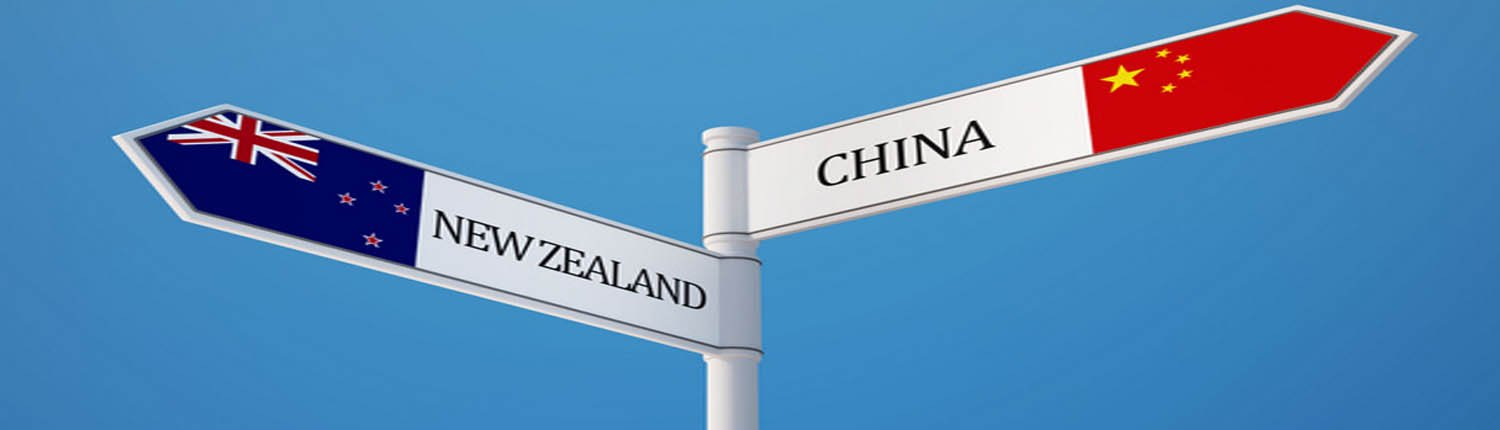 shipping from China to New Zealand
