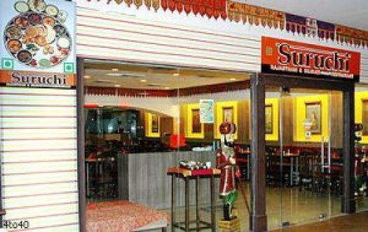 suruvhi restaurant
