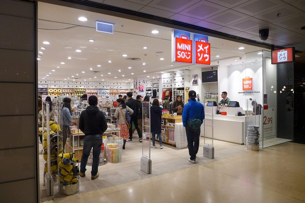 Japanese Brand MINISO Opens Its 4th Outlet In Delhi-NCR!
