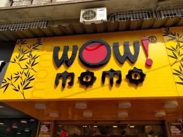 Wow Momo Darjeeling Momos DforDelhi