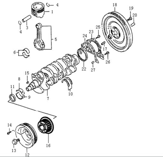 DFSK Parts Limited. Engine Flywheel Centre Bearing
