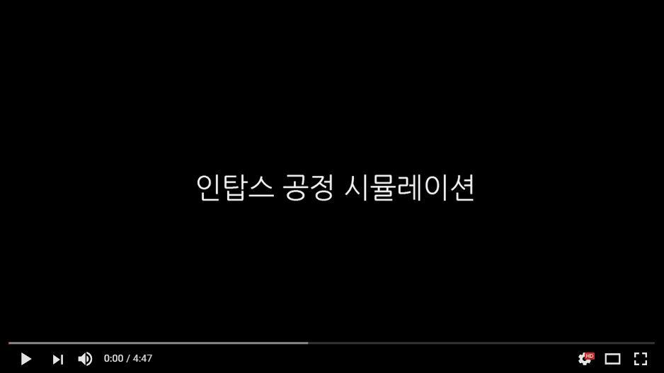 동영상캡처