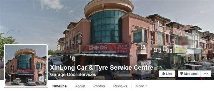 car-repair-case-4